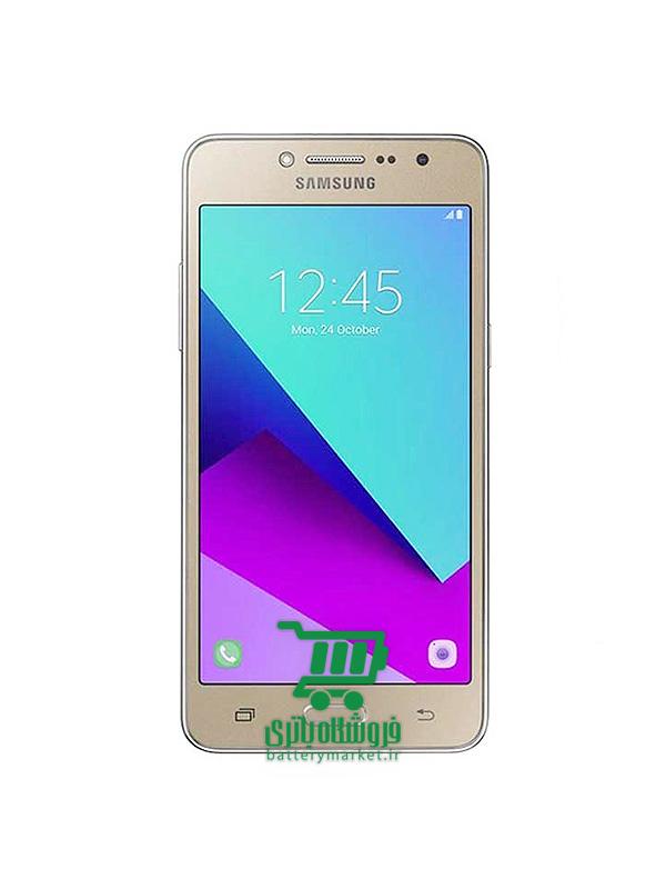 گوشی S530