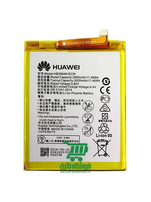 باتری-موبایل-هواوی-Huawei-P9