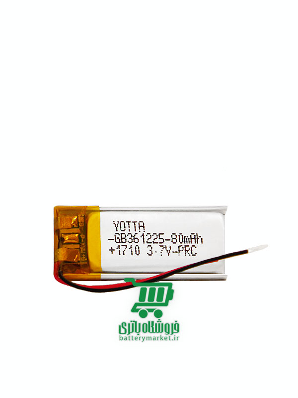 باتری پلیمری 361225