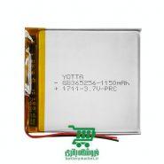 باتری پلیمری 365256