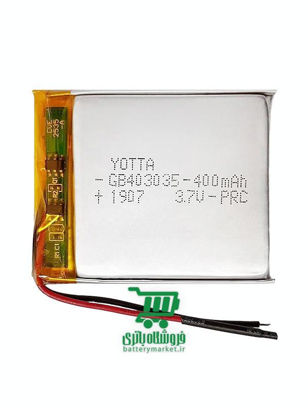 باتری-لیتیوم-پلیمر-403035