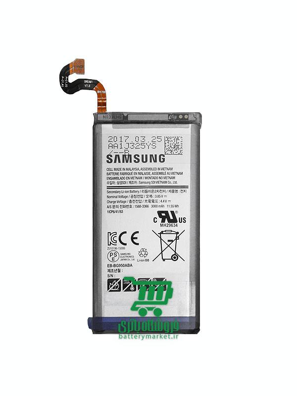 باتری-سامسونگ-EB-BG950ABA