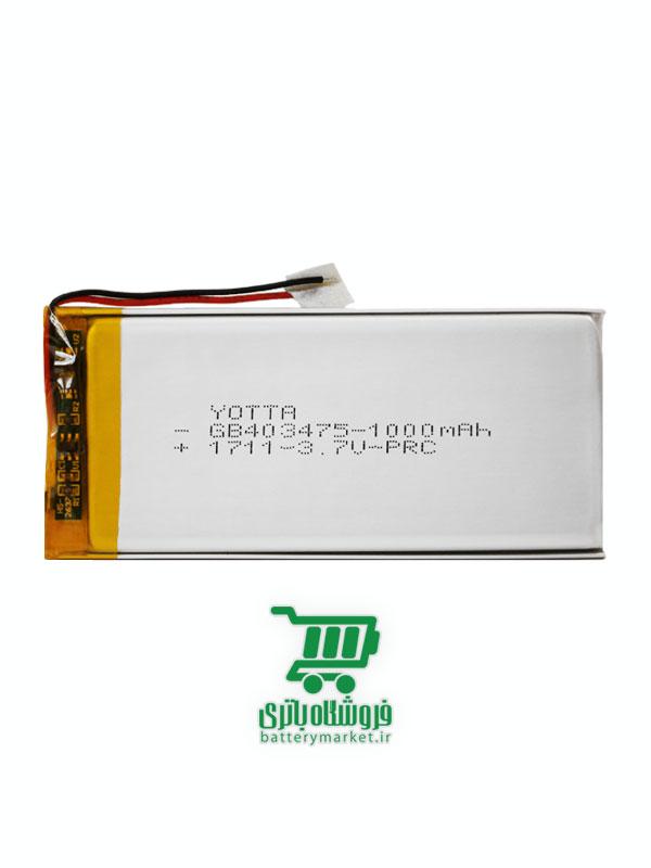 باتری-پلیمری-403475