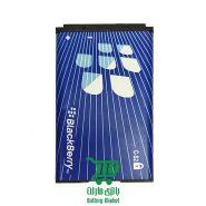 باتری موبایل بلک بری 8520 Trackpad couverture