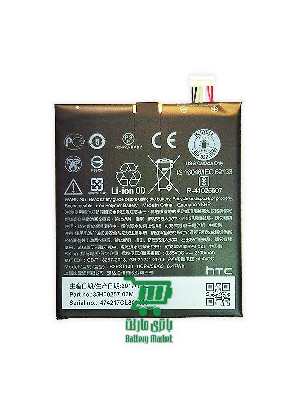 باتری موبایل اچ تی سی DESIRE 628