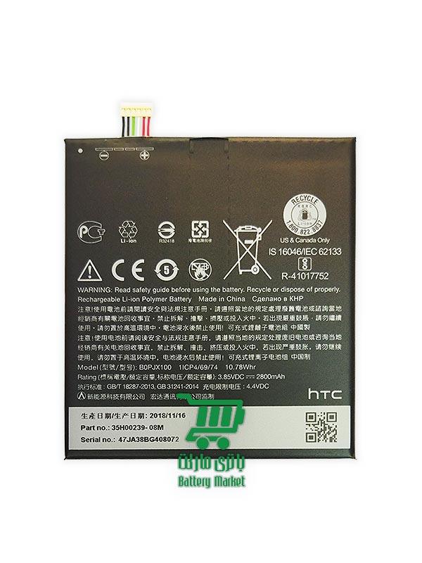 باتری موبایل اچ تی سی DESIRE 728