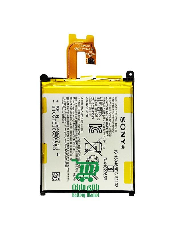 باتری موبایل سونی اکسپریا Sony Xperia Z2