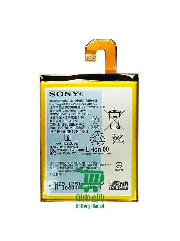 باتری موبایل سونی اکسپریا Sony Xperia Z3
